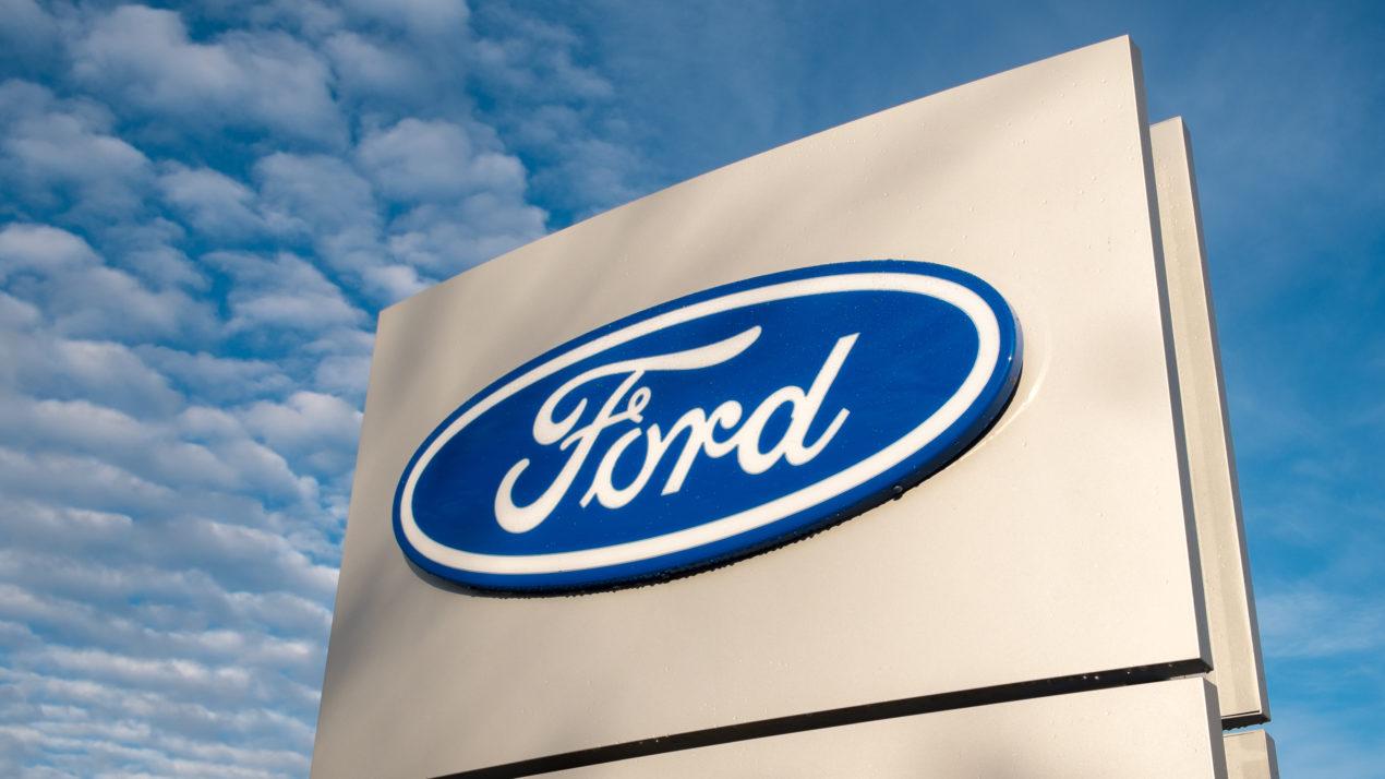 Ford Offers Farm Bureau Members Extra Bonus Cash Promotion