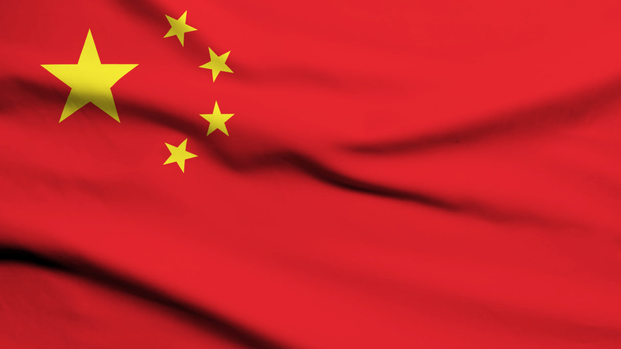 Grants Available for WI Exporters Looking to Grow E-Commerce in Chinese Markets