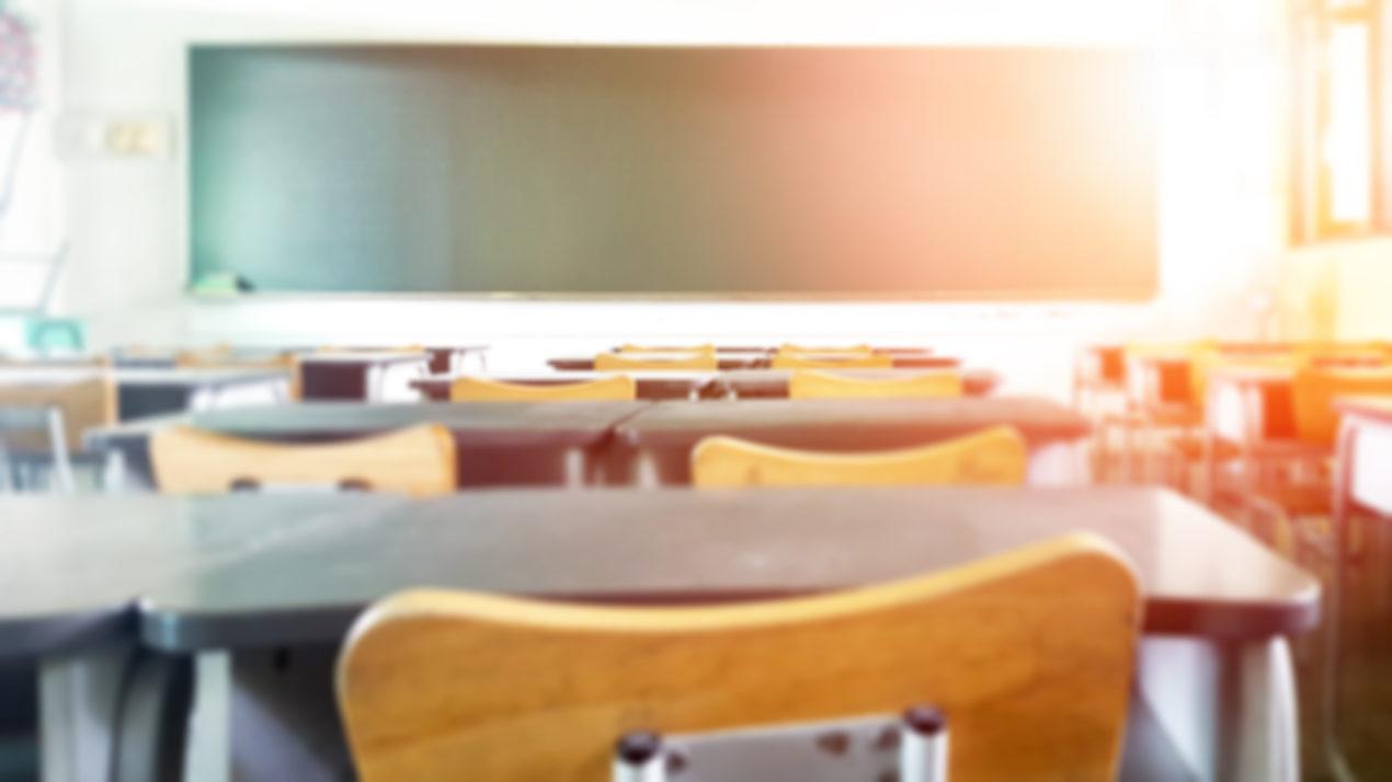 New Charter School Gets Funding